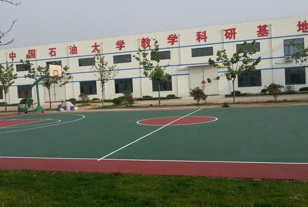 即墨海洋實驗基地彈性丙烯酸籃球場網球場
